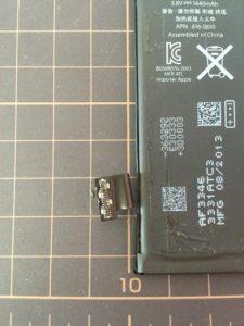 battery0312