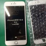 iPhone6sPlus修理岐阜