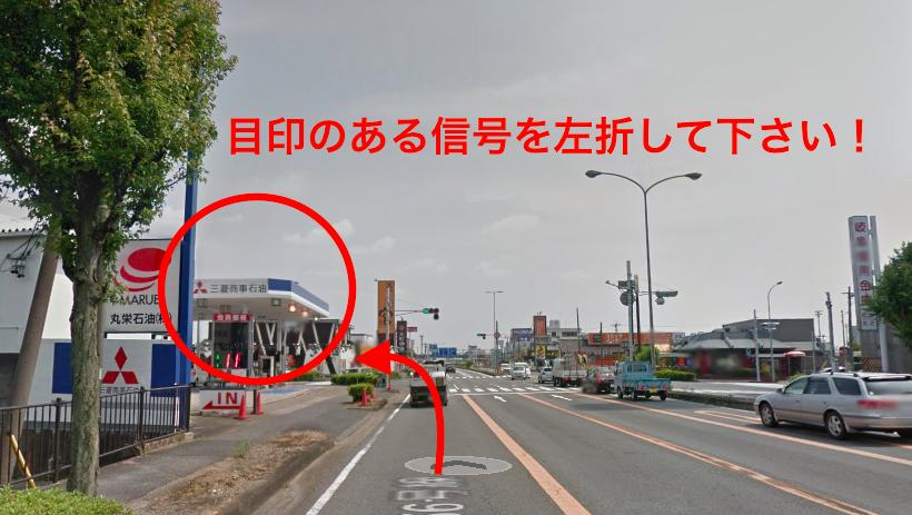 岐阜市、長良方面から来るお客様向けルート案内地図画像2