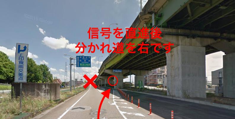大垣方面から来るお客様向けルート案内地図画像4