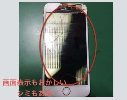 iPhone液晶割れ参考画像3
