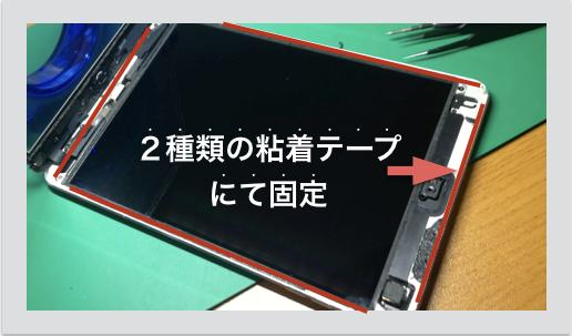 iPad コンテンツ画像.001