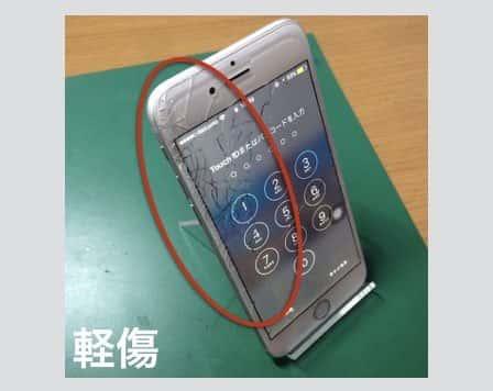 iPhone6画面割れ参考画像3