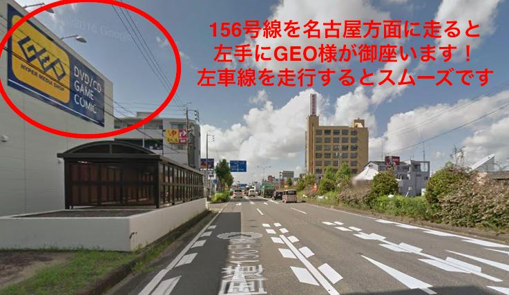 岐阜市、長良方面から来るお客様向けルート案内地図画像1