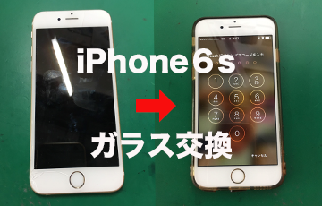 iPhone6sガラス割れ