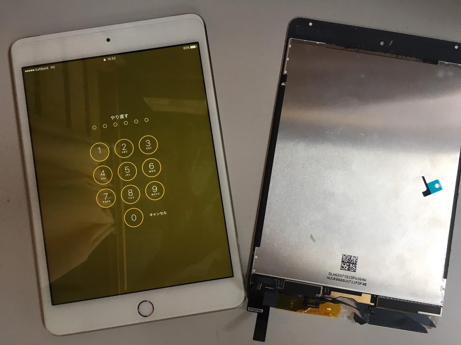 iPad mini4−5