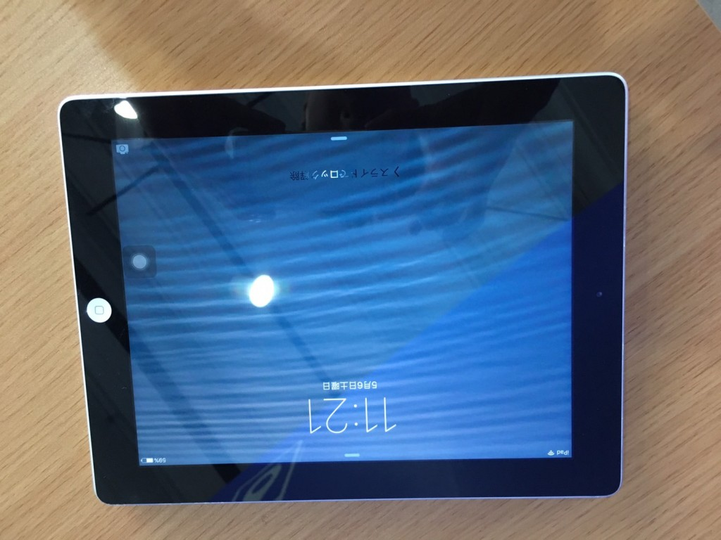 iPad4-
