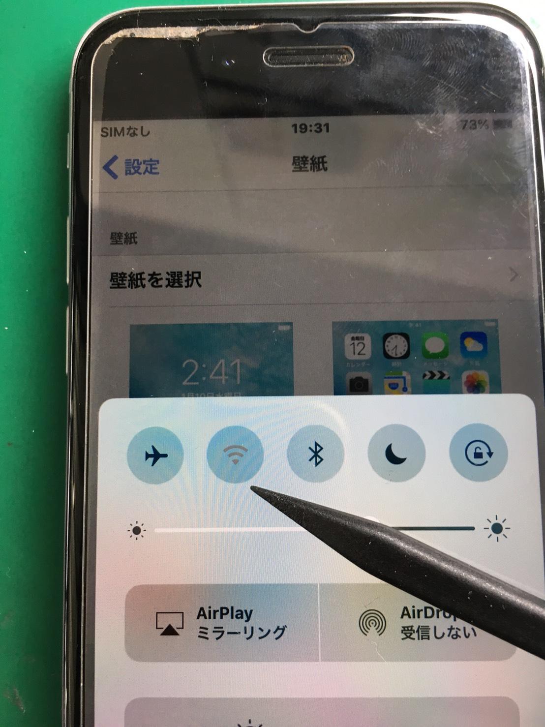 iPhone6Wi-Fi2