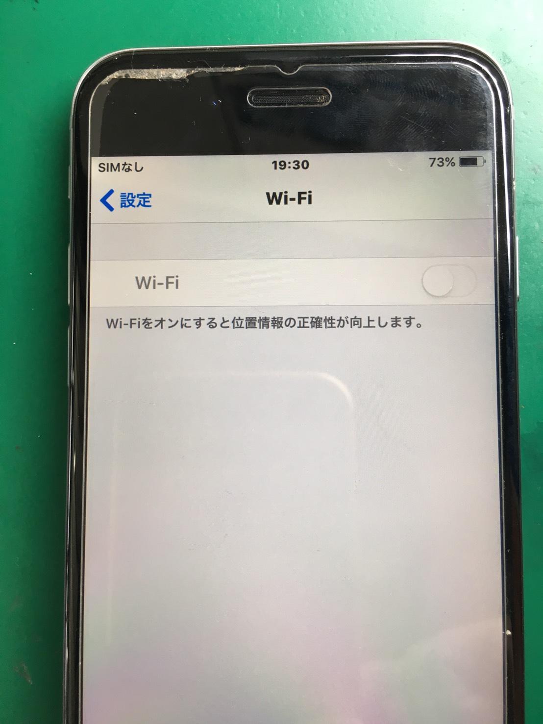 iPhone6Wi-Fi