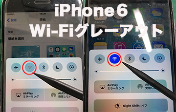 iPhone6Wi-Fi